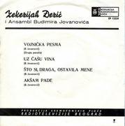 Zekerijah Djezić - Diskografija  1969_b