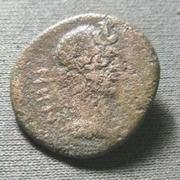 AE18 semi autónomo de Pérgamo. Mysia (40 - 60 d C.) IMG_20171115_194903