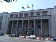 F N M T  -   Real Casa de la Moneda IMG_20180823_142029