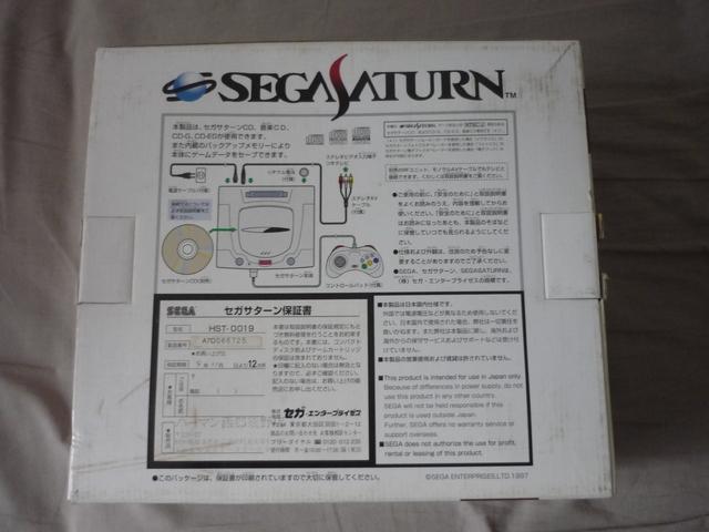 [VDS/TROC] Saturn et Dreamcast Jap jeux P1040108