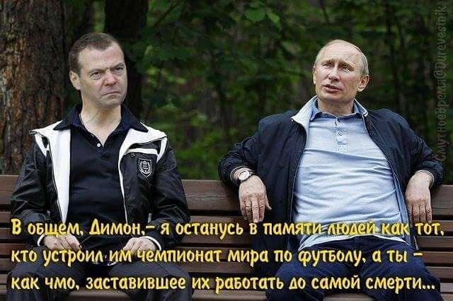 РОССИЯ и остальные - Страница 23 Image