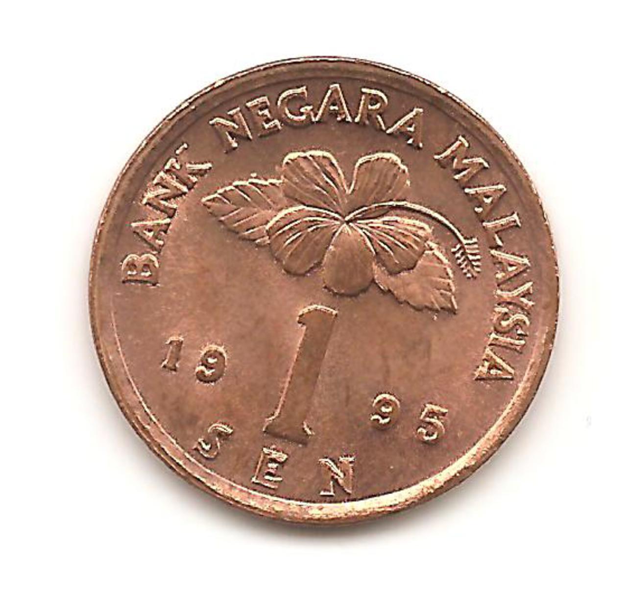 1 sen de 1995  Malasia Image