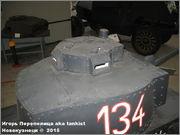 Немецкий легкий танк Panzerkampfwagen 38 (t)  Ausf G,  Deutsches Panzermuseum, Munster Pzkpfw_38_t_Munster_059