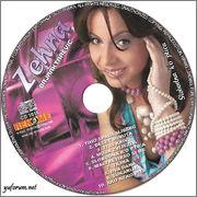Zehra Bajraktarevic- Diskografija Zehra_2007_zcd