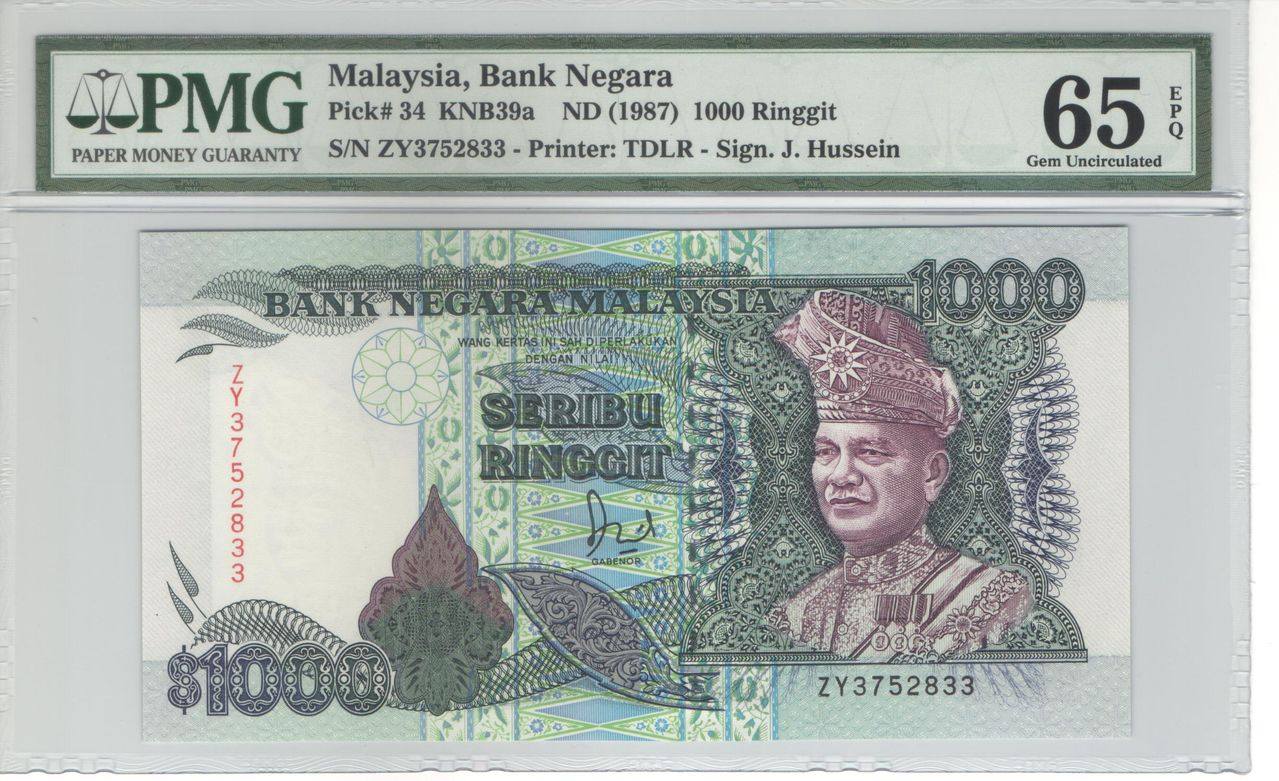 1000 Ringgit Malasia, 1987. My045