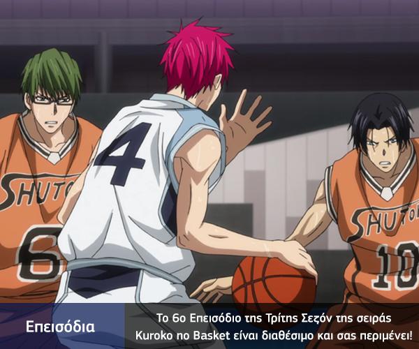 [Καραmilko Fansubs] Kuroko no Basket S3 Kuroko_no_Basket_S3_-_6
