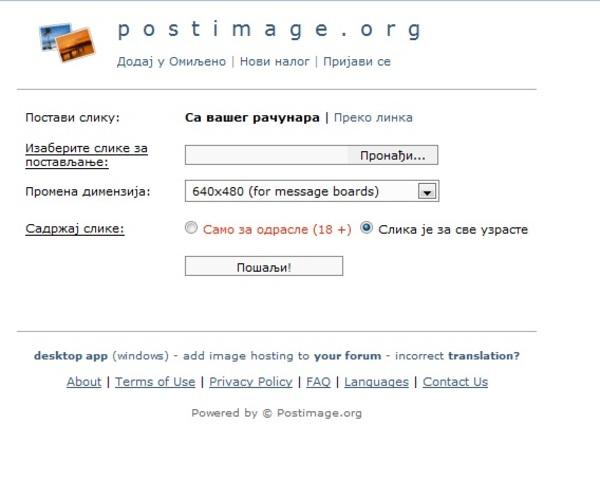 Ubacivanje slika u poruku - Page 2 Image