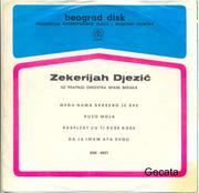 Zekerijah Djezić - Diskografija  1968_b