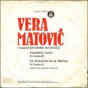 Vera Matovic - Diskografija 1979_z