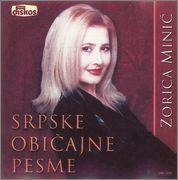 Zorica Minic - Diskografija 1998_p