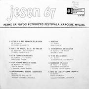 Zekerijah Djezić - Diskografija  1967_z
