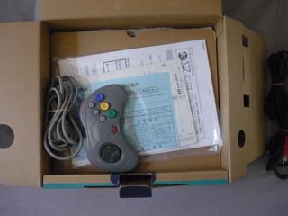 [VDS/TROC] Saturn et Dreamcast Jap jeux P1030861