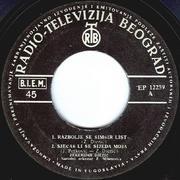 Zekerijah Djezić - Diskografija  1966_c