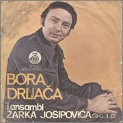 Borislav Bora Drljaca - Diskografija R24567011285090500