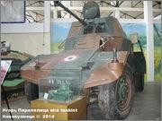 "Французский бронеавтомобиль ""Panhard"" AMD 178,  Musee des Blindes, Saumur, France Panhard_Saumur_001"