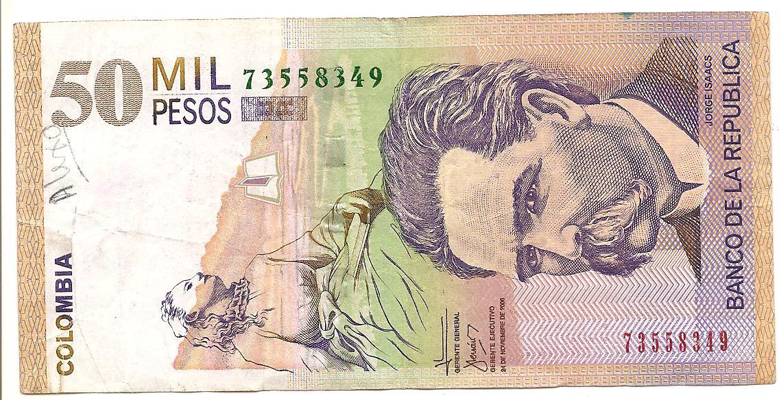 50000 Pesos Colombianos, 2006 Image