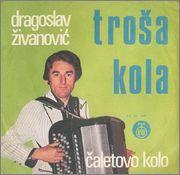 Dragoslav Zivanovic Trosa -Diskografija R_4749649_1431389819_4942_jpeg