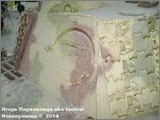 "Немецкий тяжелый танк PzKpfw V Ausf.А  ""Panther"", Sd.Kfz 171,  Musee des Blindes, Saumur, France Panther_A_Saumur_138"