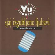 Yu Rock Retrospektiva - Kolekcija R-2673212-1295976713.jpeg