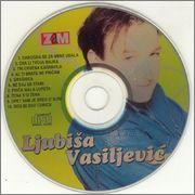 LJubisa Vasiljevic-Diskografija R_3380313_1328123769_jpeg