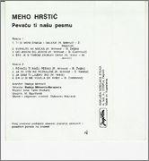 Mehmed Meho Hrstic - Diskografija 1982_2_z