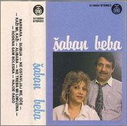 Saban Bajramovic - DIscography - Page 2 R_4939384_1380028847_4568_jpeg