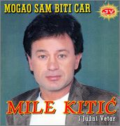 Mile Kitic - Diskografija Mile_1987_c