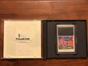 [Ech] Legend of Hero Tonma PC Engine vs Gekisha Boy ABB5_A823-3738-4_E16-_A6_BF-_A5813_C8_EA941