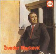 Zivodar Zica Markovic -Kolekcija Prednja