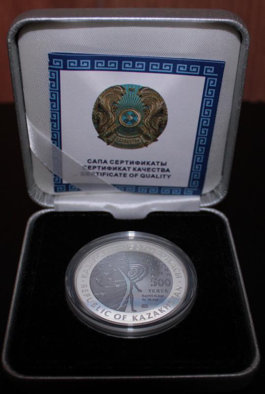 500 Tenge de plata y tantalio, Kazajistán 2012 IMG_7023