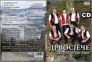 Grupa Drvosjece -Kolekcija Screenshot2014