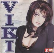 Viki Miljkovic - Kolekcija Viki_1998_-_Prednja