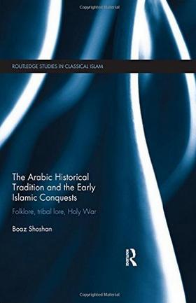 Conquétes musulmanes et Libération des Peuples:IRAQ 280