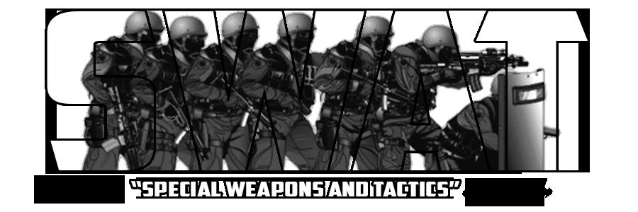 «|PTJ|» Protiv Teroristicke Jedinice
