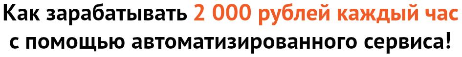 120$ ежедневно на гос программе США (Проект Свободные Деньги 2016) 15zSm
