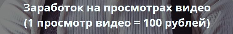 Реалити-запуск Виталия Кузнецова PRO продажи на 5 000 000 рублей 4bxA3