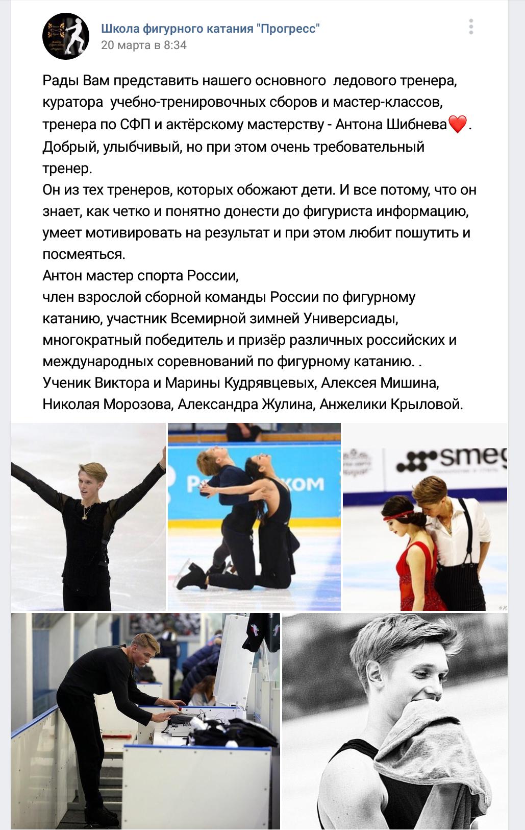 Алла Лобода - Павел Дрозд/танцы на льду - Страница 29 6PGNj