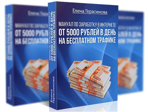 Программа Авто-Заработок 2017 - 300 000 - 1 000 000 руб в месяц 8inkT