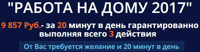 Money Extractor денежный скрипт от Дмитрия Селезнёва DHxOj