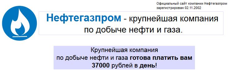 МИКРОТЕК-ФАРМ фармацевтическая компания платит по 14 823 рублей Eju3a