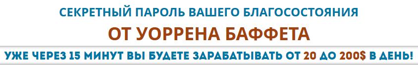 90.000 рублей в месяц с помощью генератора дорвеев Doorus EmeNq