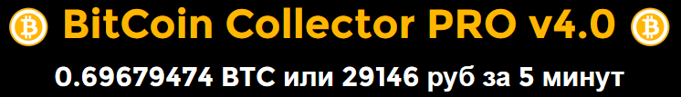 ТВОЙ БИЛЕТ - от 5000 рублей в день, на оформлении билетов в кино, концерты и театры KUbBi