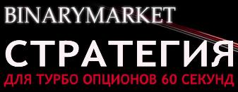 ProVipInfo получай 3000 рублей в день смотря рекламу магазинов KoCB0