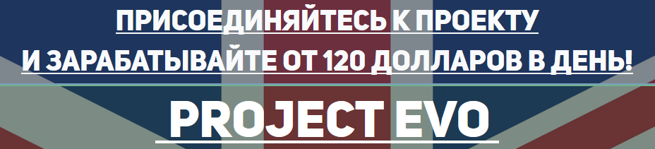 Метод Евсеевой - Зарабатывай в интернете легко LCk4g