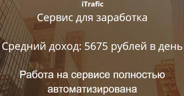 Money Extractor денежный скрипт от Дмитрия Селезнёва MEimf