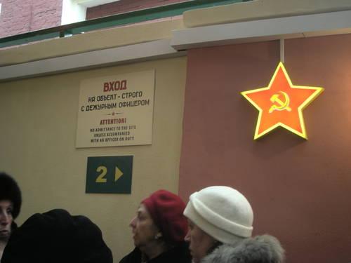 А я иду, шагаю по Москве. - Страница 5 PCpcI