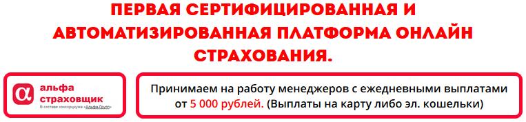 RobBox - помогай Google сканировать сайты и зарабатывай от 1000 до 12800 рублей каждый день  QJCpv
