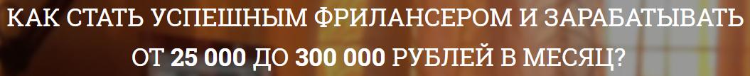 от 15 до 100 рублей за просмотр рекламных видеороликов ZGhVp