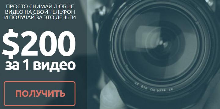 American safe transfers - от 240 000 до 540 000 рублей на ваш Qiwi ZHfXD