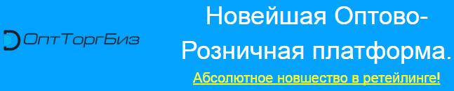 Блог Дмитрия Пархомова Как заработать от 1500 рублей на TRADEIN Zb7AT